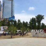 """Kino dla dzieci na placu Europejskim: """"Rabusie fistaszków"""""""