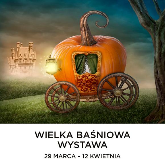 Wielka Baśniowa Wystawa już we Wrocławiu LIFESTYLE, Dziecko - Można wsiąść do karocy Kopciuszka, usiąść na dywanie Alladyna, przenieść się do krainy czarów niczym Alicja i wejść do brzucha wieloryba jak Pinokio i Gepetto.